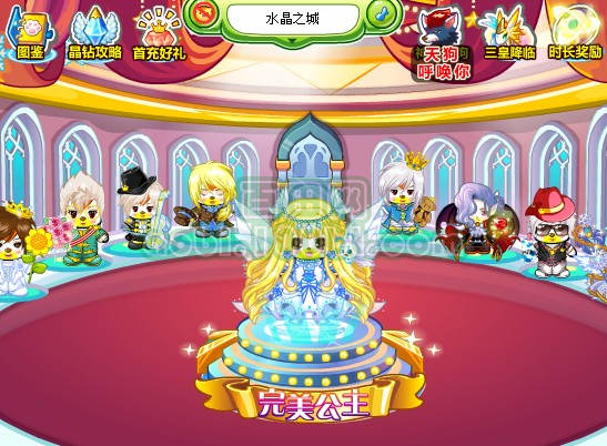 奥比岛完美公主之新年篇