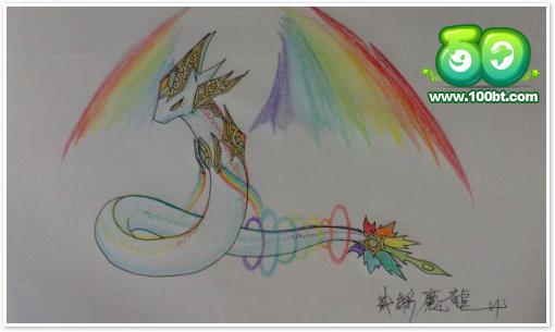 龙斗士七彩魔龙 原创手绘