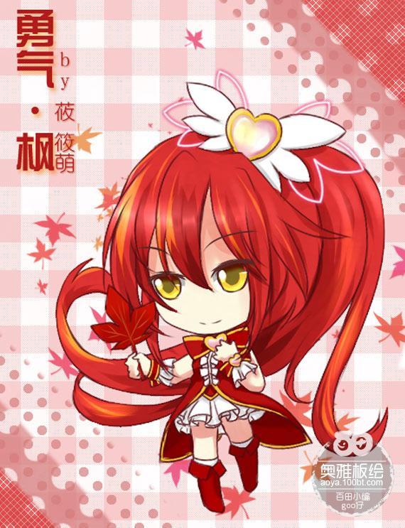 这么可爱应该是男孩子吧~火红火红的枫叶背景点缀了小枫的美!